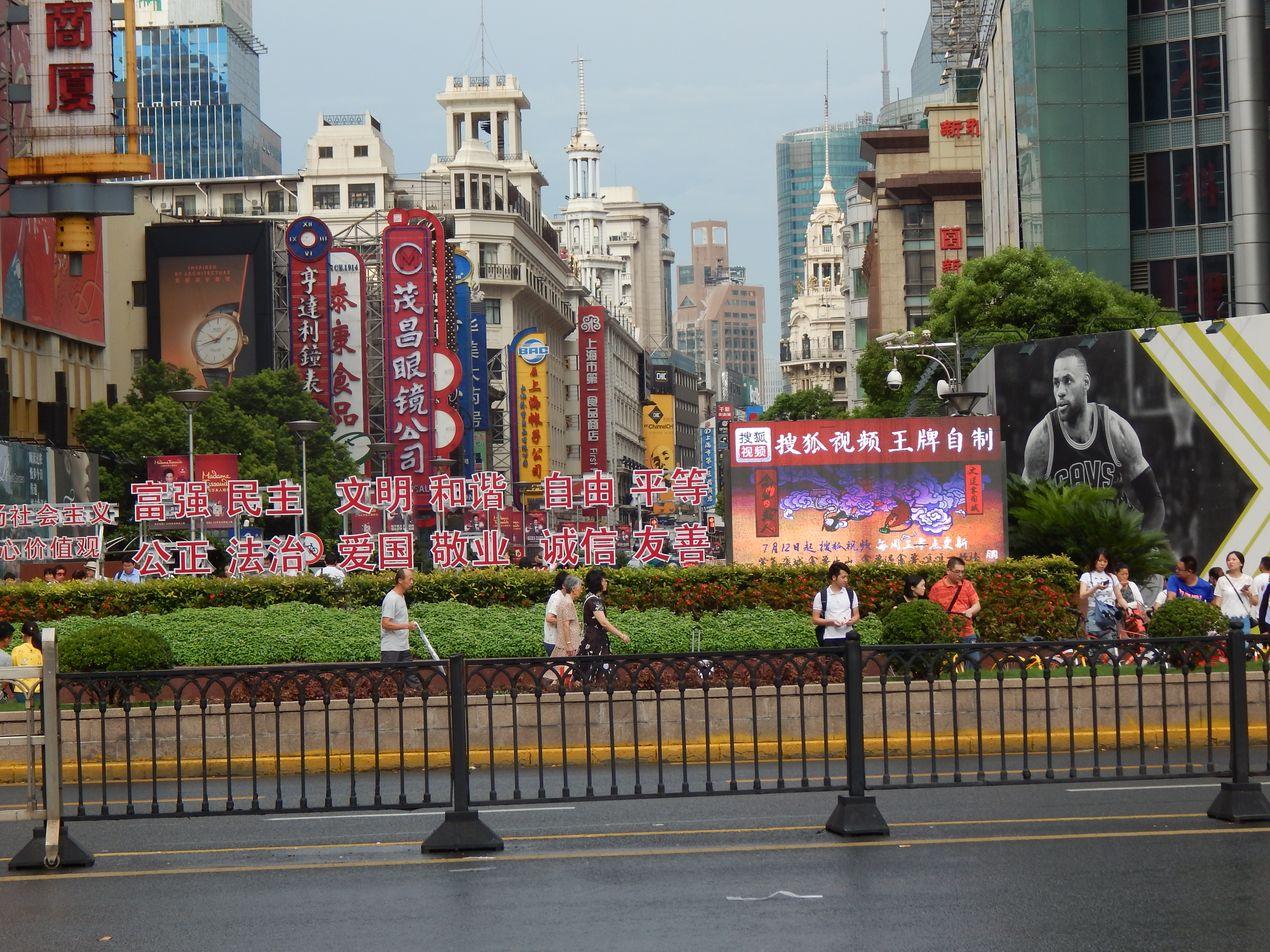 Реклама на улицах Шанхая