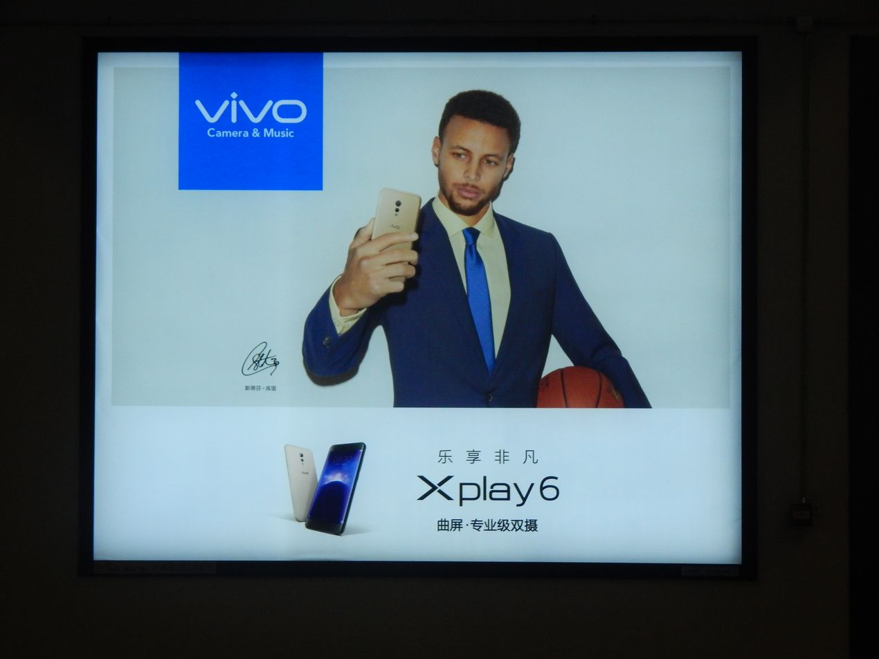 Стефен Карри рекламирует Vivo