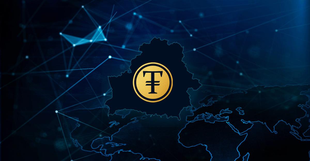 Белорусская криптовалюта Талер