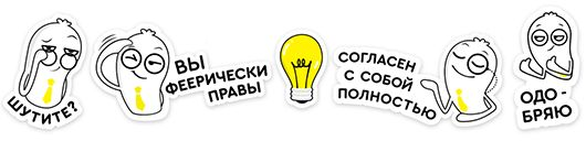 «Иронизируй, не драматизируй» velcom