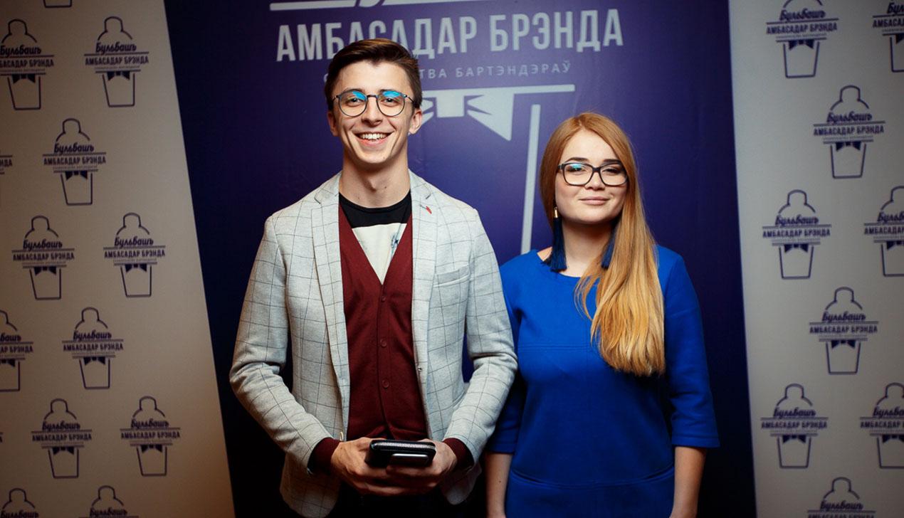 Впервые в Беларуси проходит конкурс бартендеров на звание посла бренда — «Бульбашъ. Амбасадар брэнда»