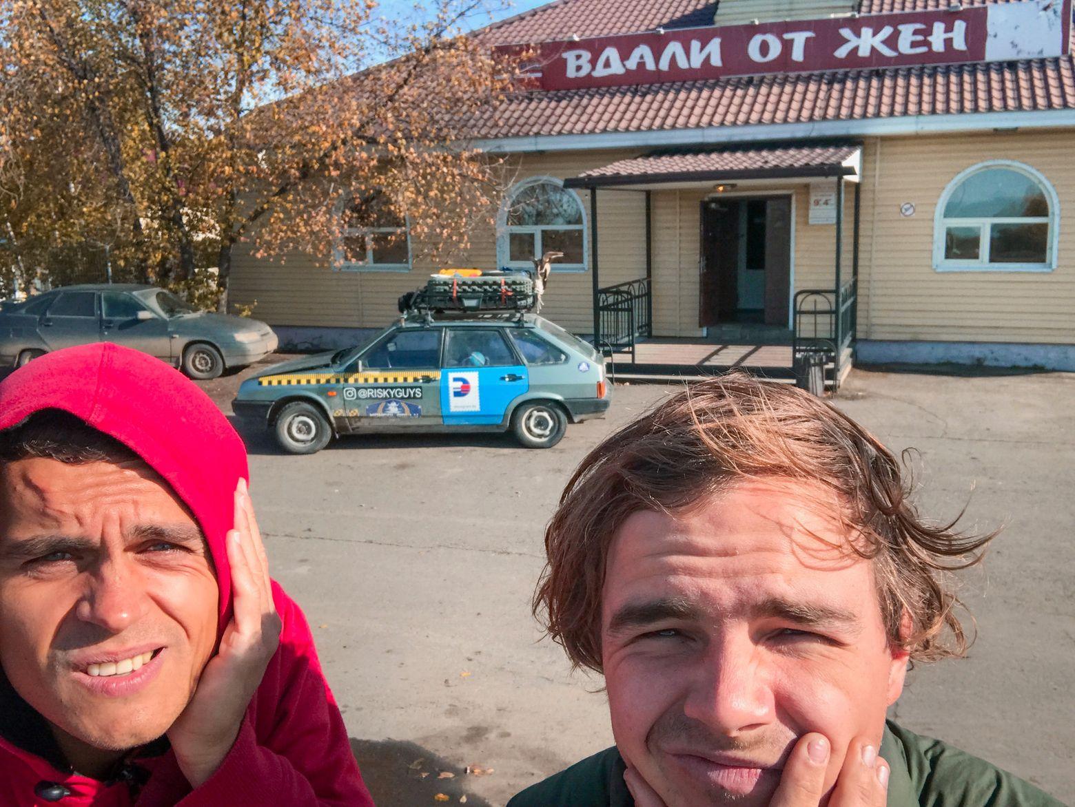 """Пацаны на """"Жигулях"""". По пути через Сибирь."""