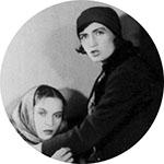 «Дом на Трубной», 1928