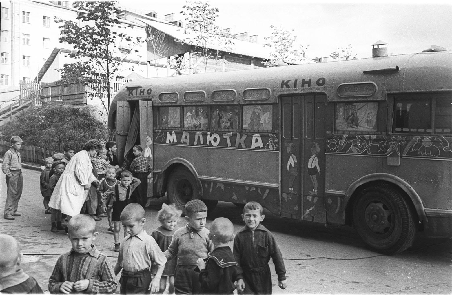 Воспитанники детского сада Минского полиграфического комбината у передвижного кинотеатра для дошкольников «Малютка», 1960 год