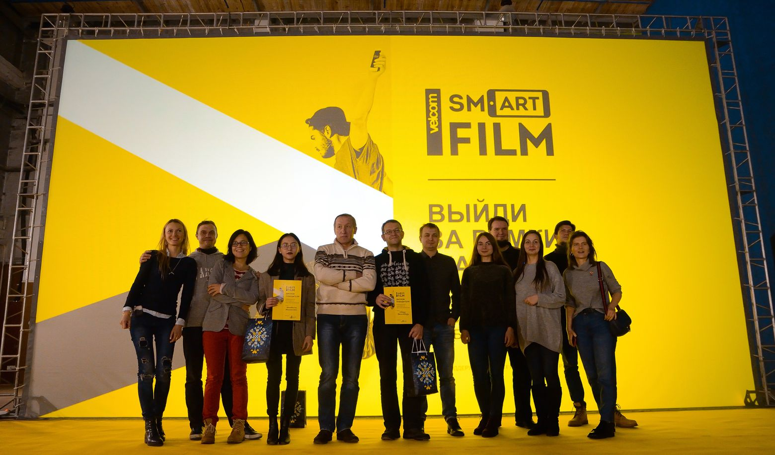 Награждение участников мобильного квеста velcom Smartfilm