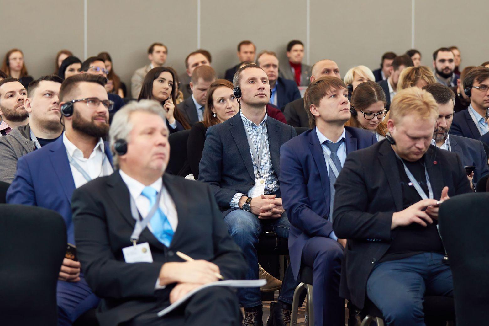 Belarus Blockchain Conference