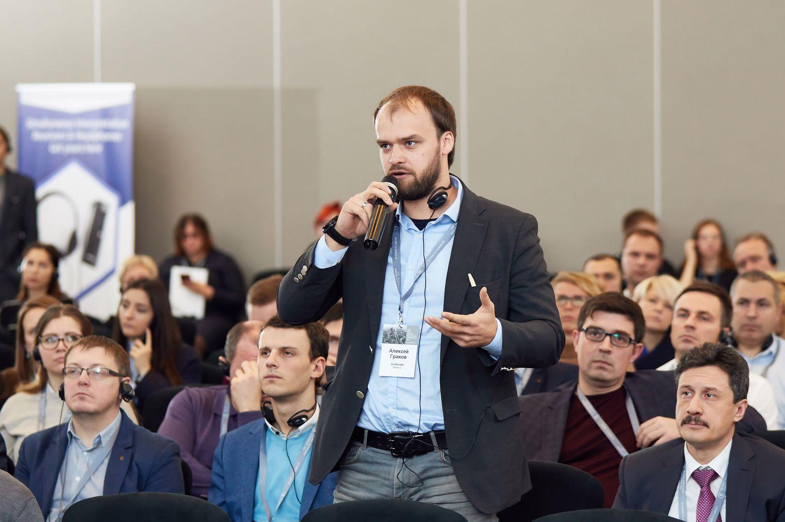 Belarus Blockchain Conference. Ноябрь 2017.