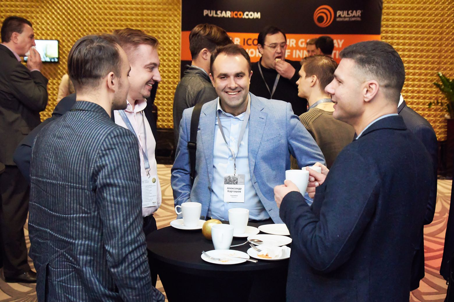 Участники Belarus Blockchain Conference