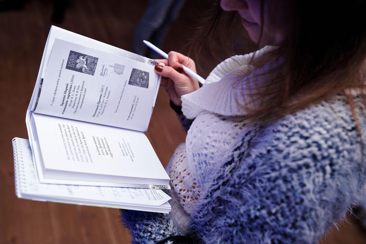 «Хроники Нарнии: Лев, Колдунья и Волшебный шкаф» на белорусском языке