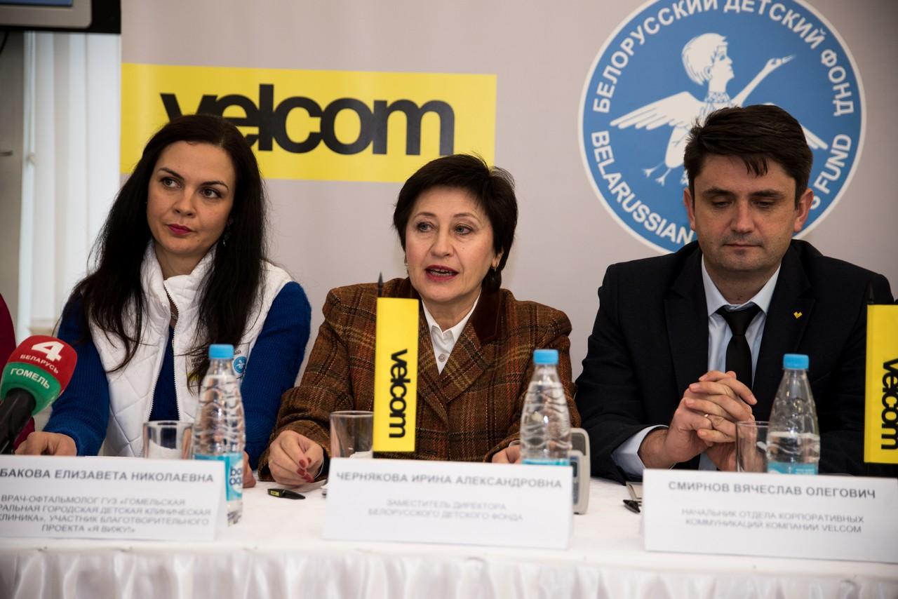 заместитель директора Белорусского детского фонда Ирина Чернякова