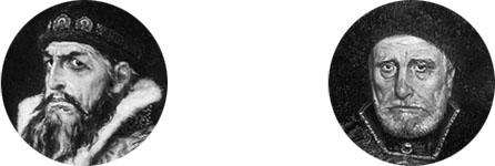 Грозный vs Курбский