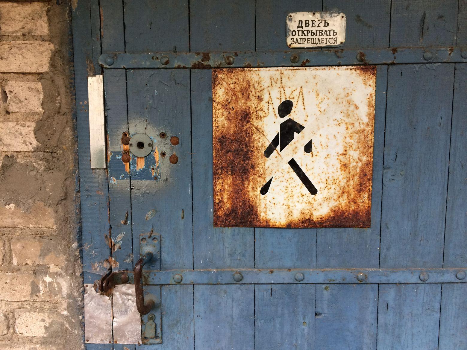 Степянка, Дражня, Ангарская, Северный, Автозавод, Чижовка. Фото Сергея Кравченко