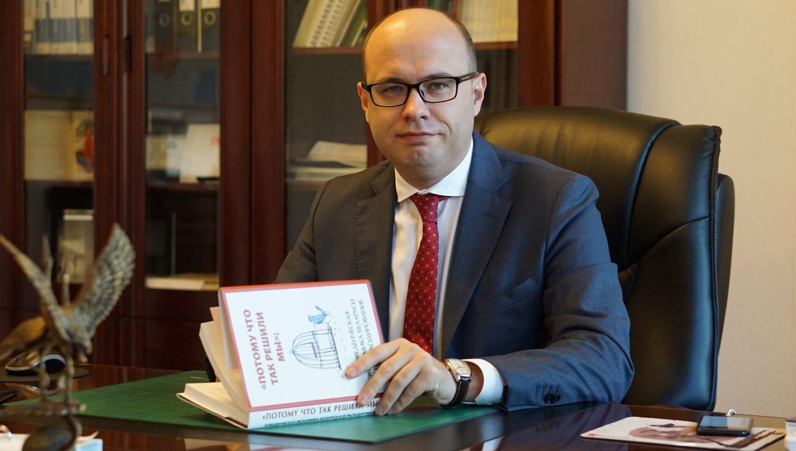 Доктор экономических наук Кирилл Рудый