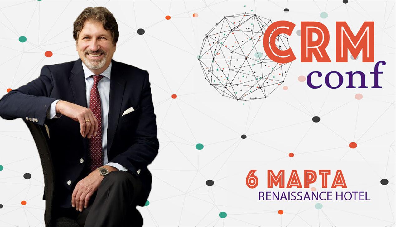 Майкл Бэнг – «лучший продавец в мире» на CRM Conference в Минске. Всего 160 билетов!
