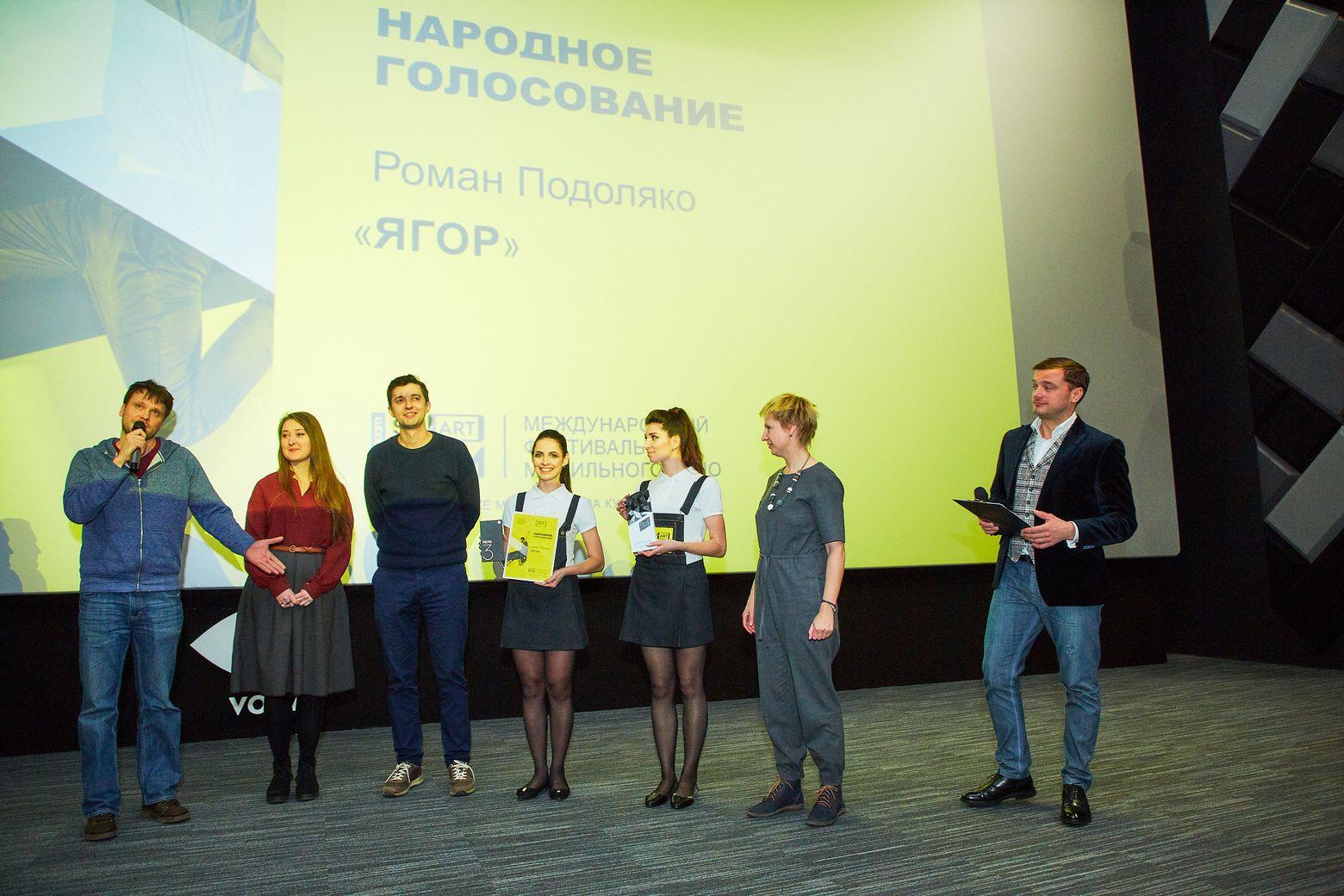 Вручение наград призерам фестиваля velcom Smartfilm