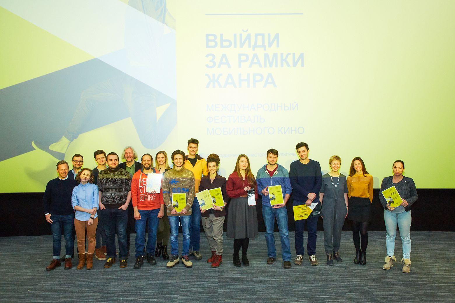 Фестиваль мобильного кино velcom Smartfilm