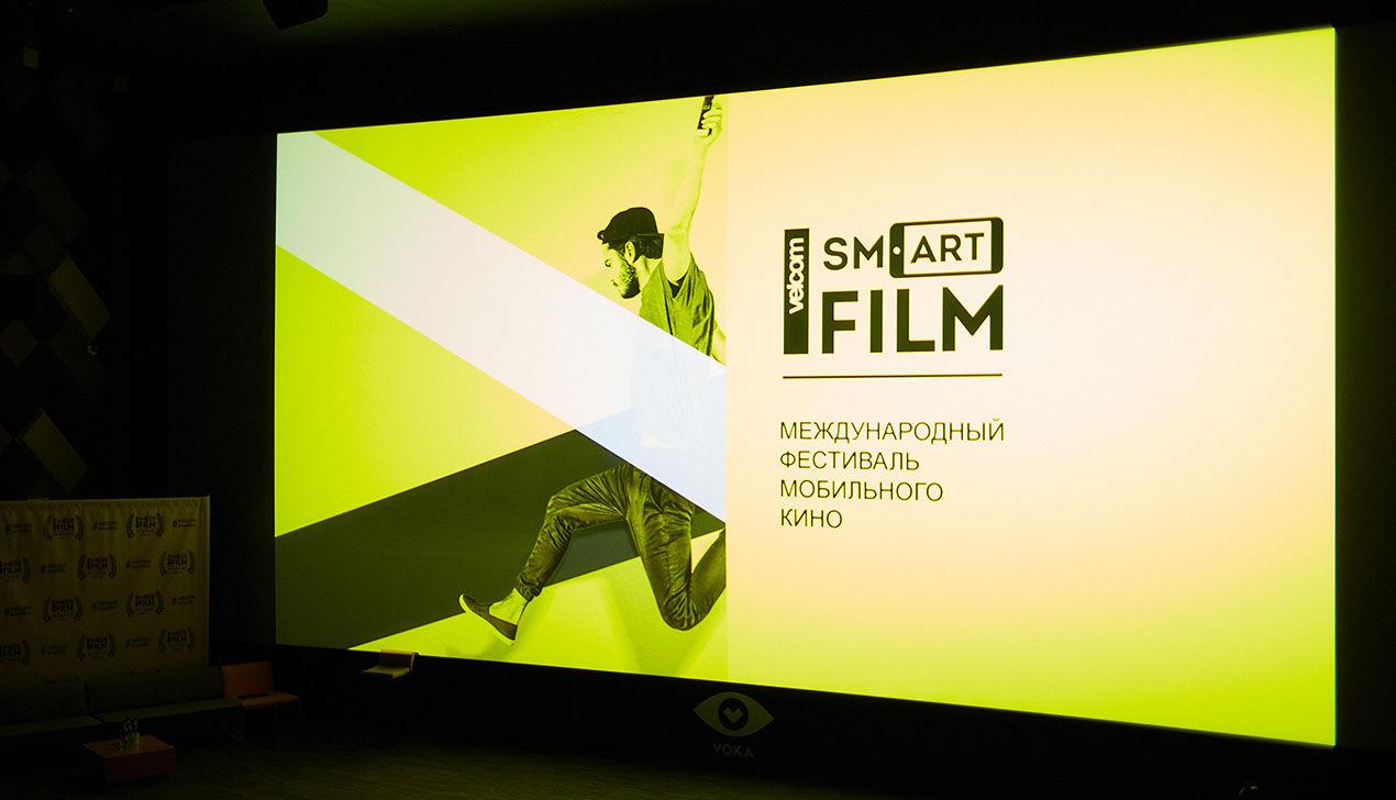 Фестиваль мобильного кино velcom Smartfilm подвел итоги: Гран-При у фильма из США, две награды у «Ягора» по Андрусю Горвату