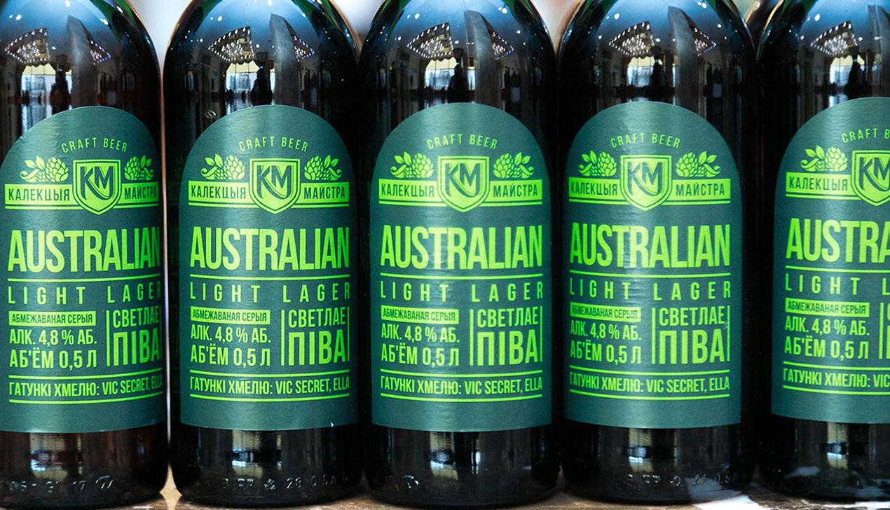 «Лидское пиво» обновило крафтовую серию лагером в австралийском стиле