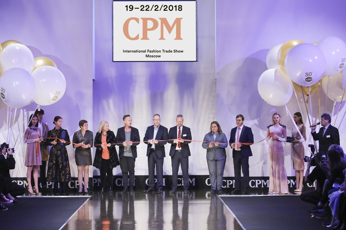 22 февраля завершился юбилейный 30-й сезон CPM