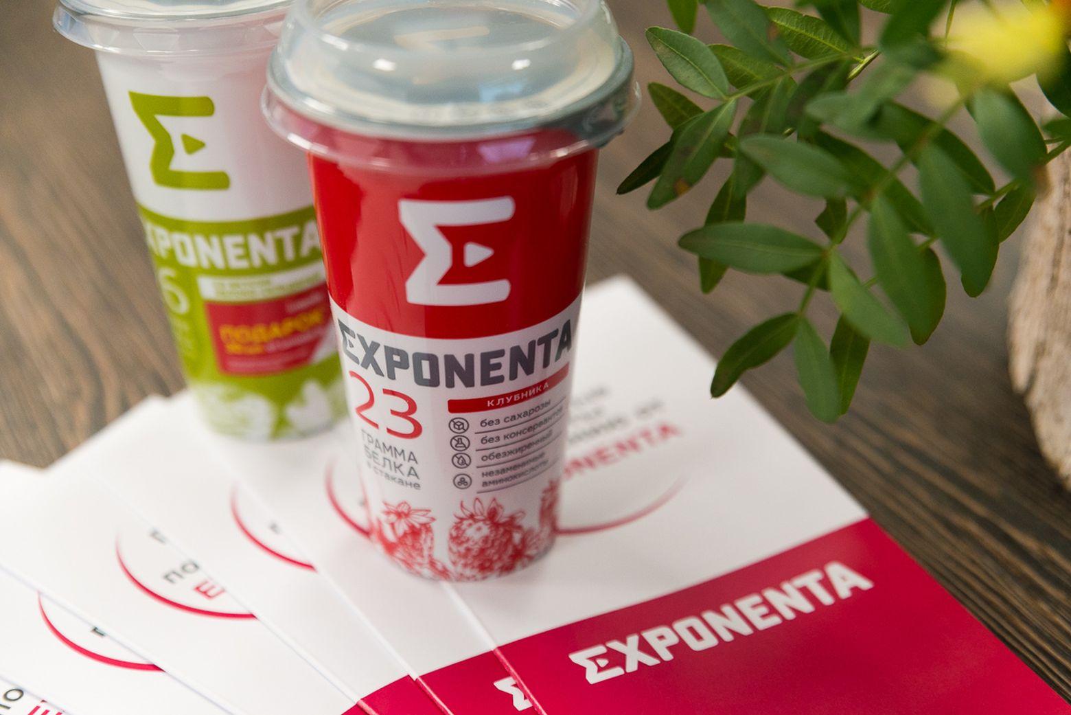 «Здорово перекусить с Exponenta»