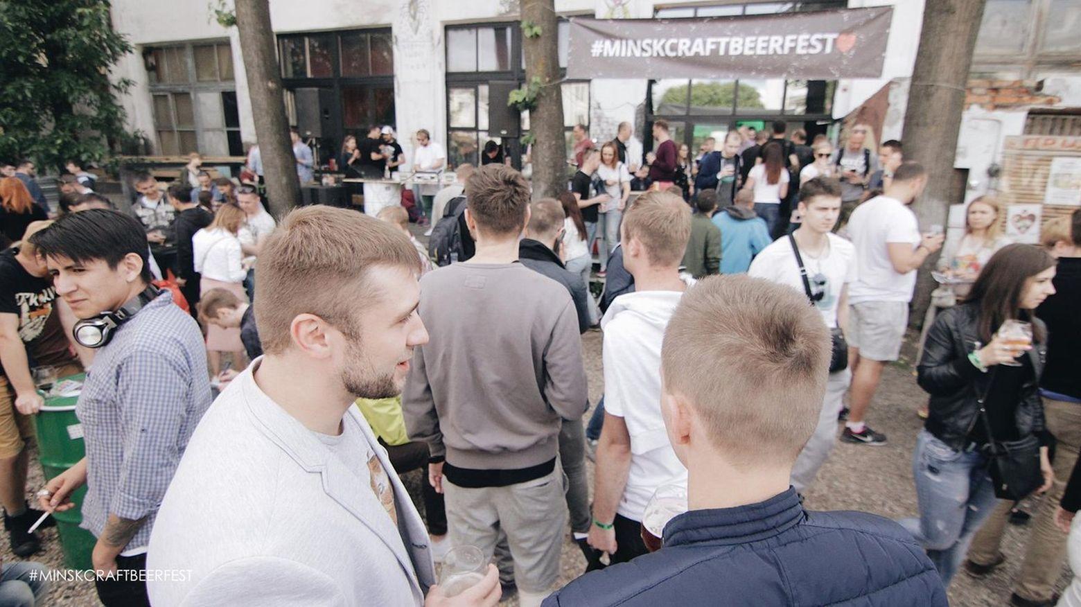 фестиваль Minsk Craft Beer Fest