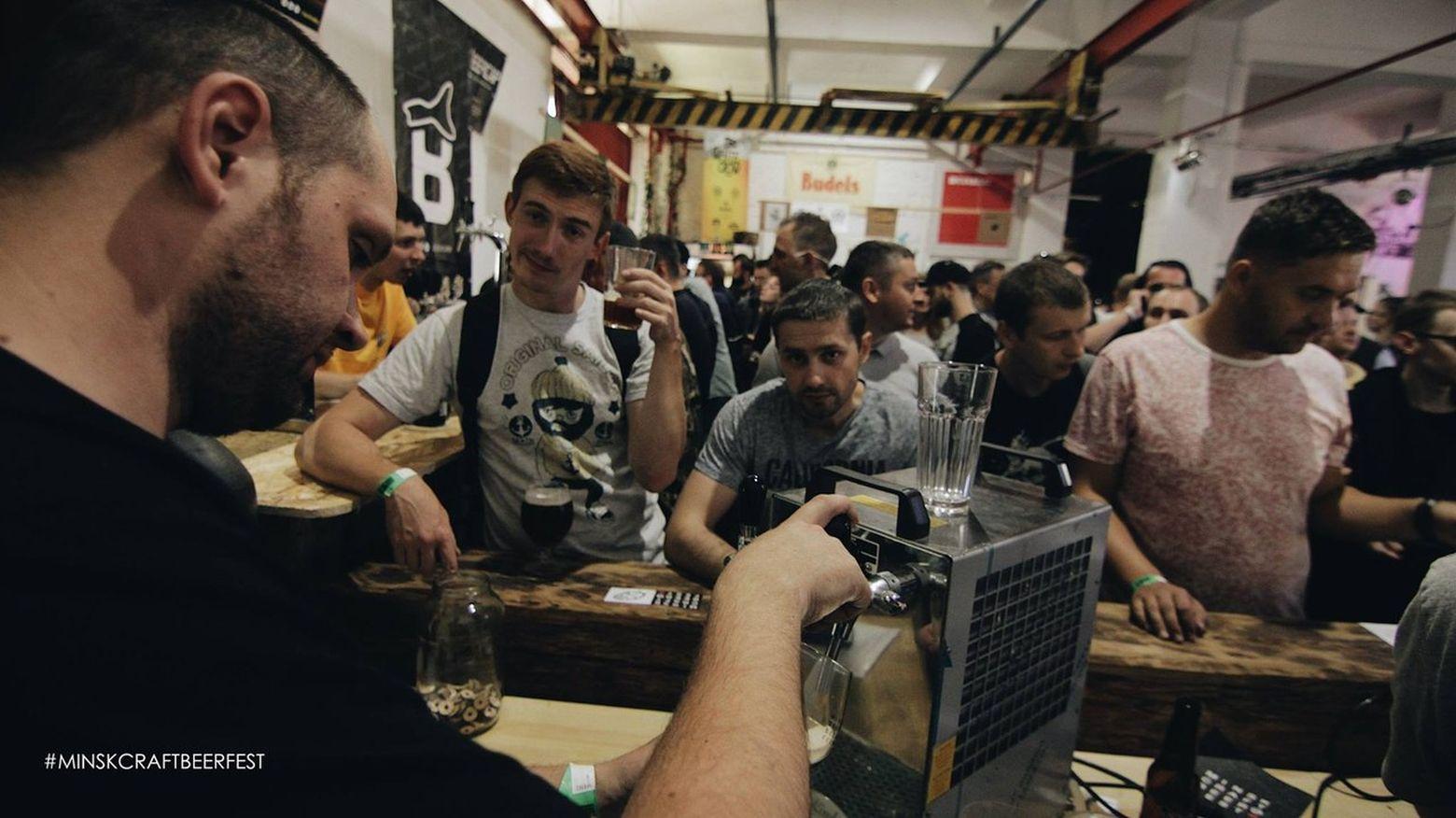 Minsk Craft Beer Fest фестиваль