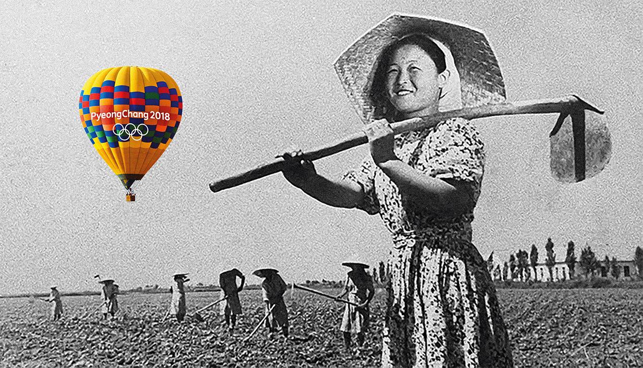 Корейское трудолюбие: миф или реальность?
