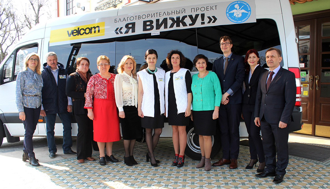 Мобильные бригады офтальмологов осмотрят 13 тысяч детей в Брестской области в ходе проекта «Я вижу!»