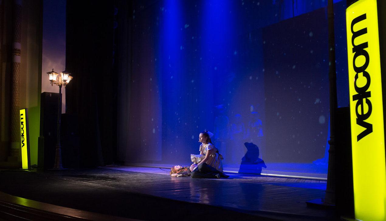 В Беларуси появился первый семейный 3D-спектакль «Аднойчы ў вялізным горадзе»