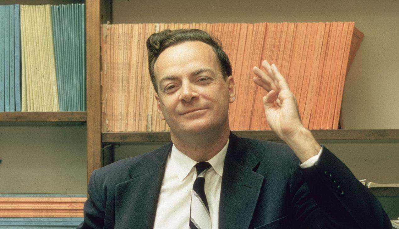 Ученый Ричард Фейнман: «Физика подобна сексу: иногда дает практические результаты, но занимаются ей не поэтому»