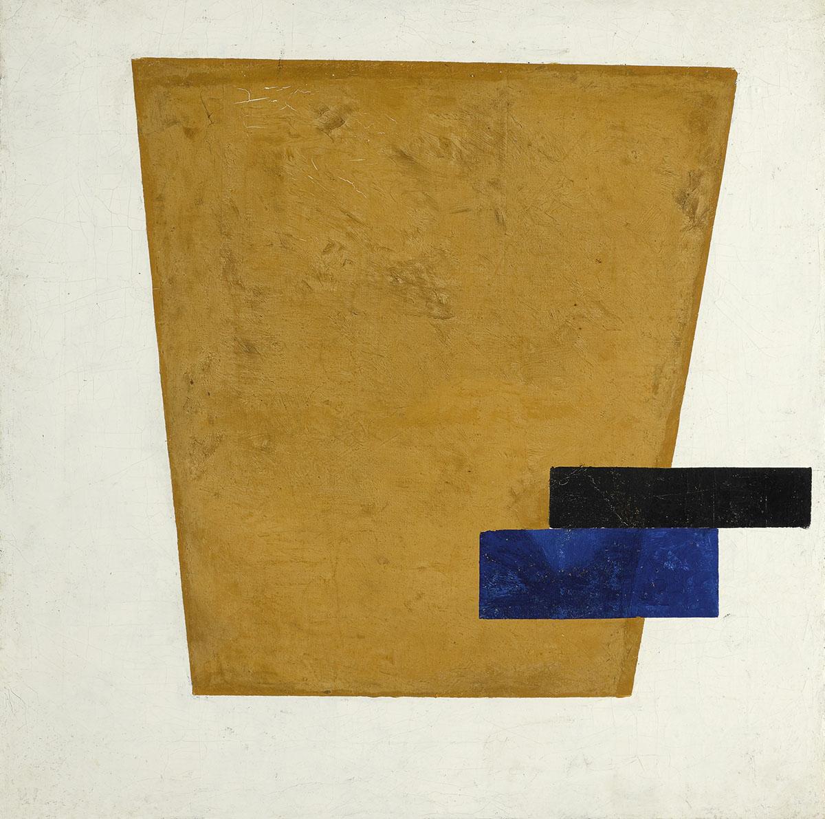 «Супрематическая композиция с полоской в проекции»