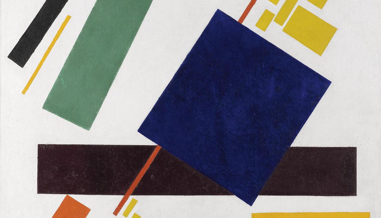 «Супрематическая композиция» Казимира Малевича продана за рекордные $85,8 млн. Сколько будет стоить «Черный квадрат»?