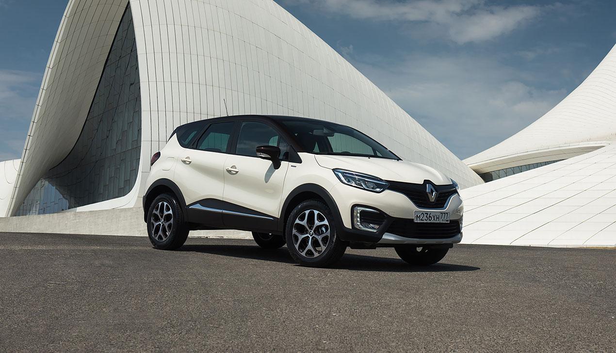 Renault, Kaptur и экстрим