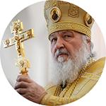 Кирилл, Патриарх Московский и всея Руси