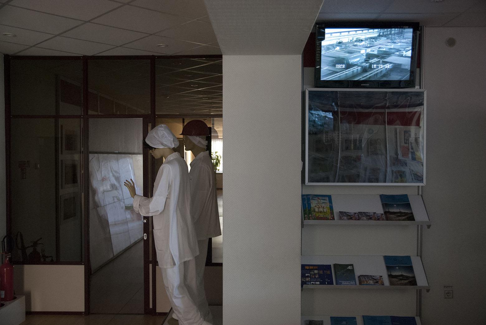 Инфоцентр Игналинской АЭС