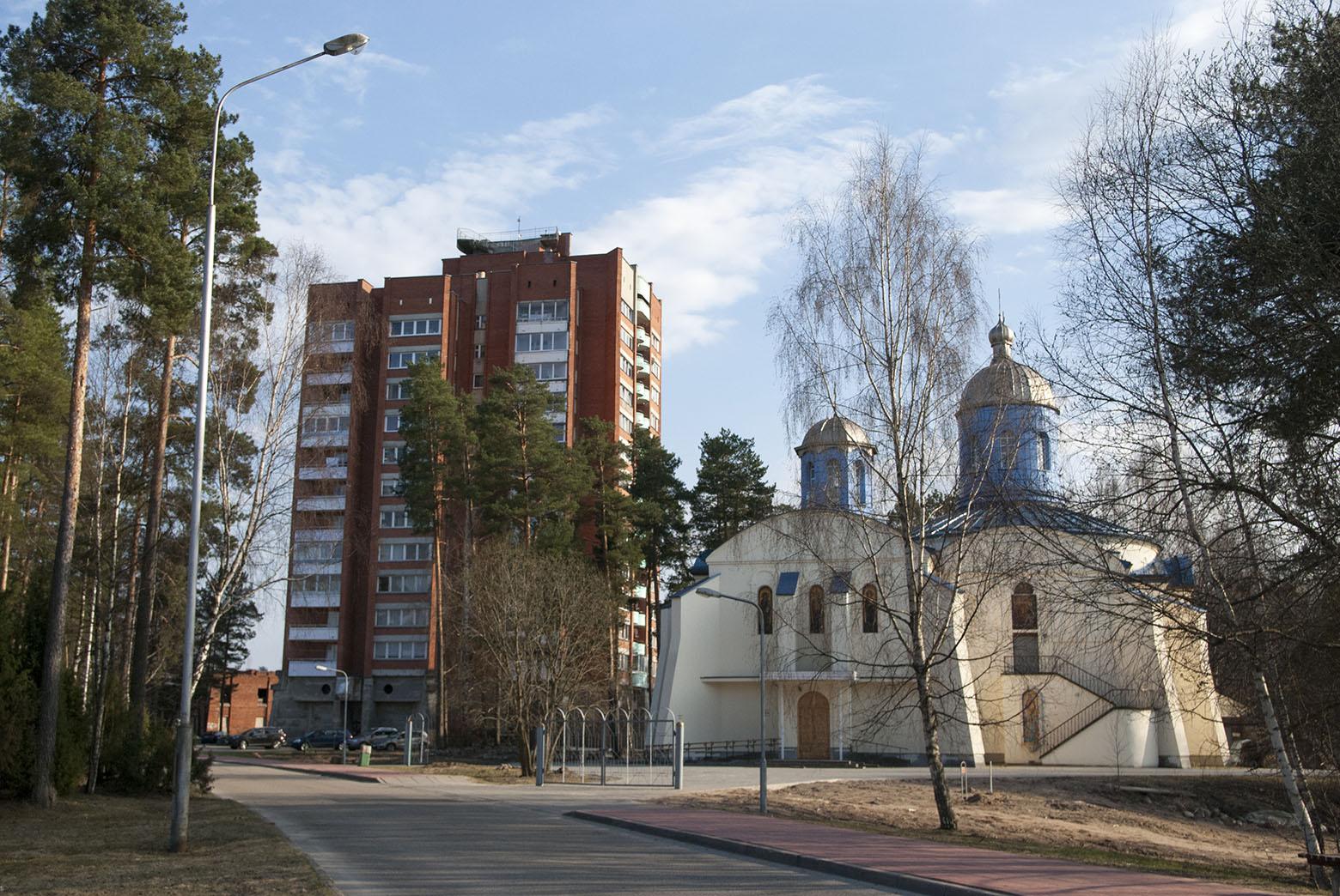 Православная церковь в Висагинасе