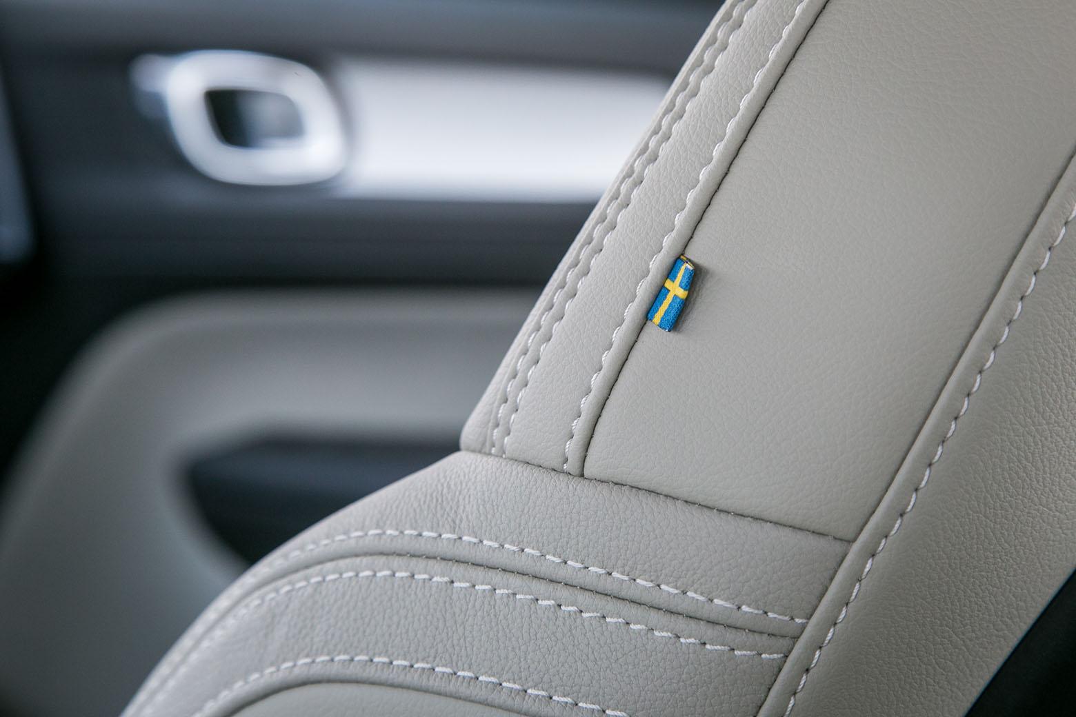 Детали Volvo XC40