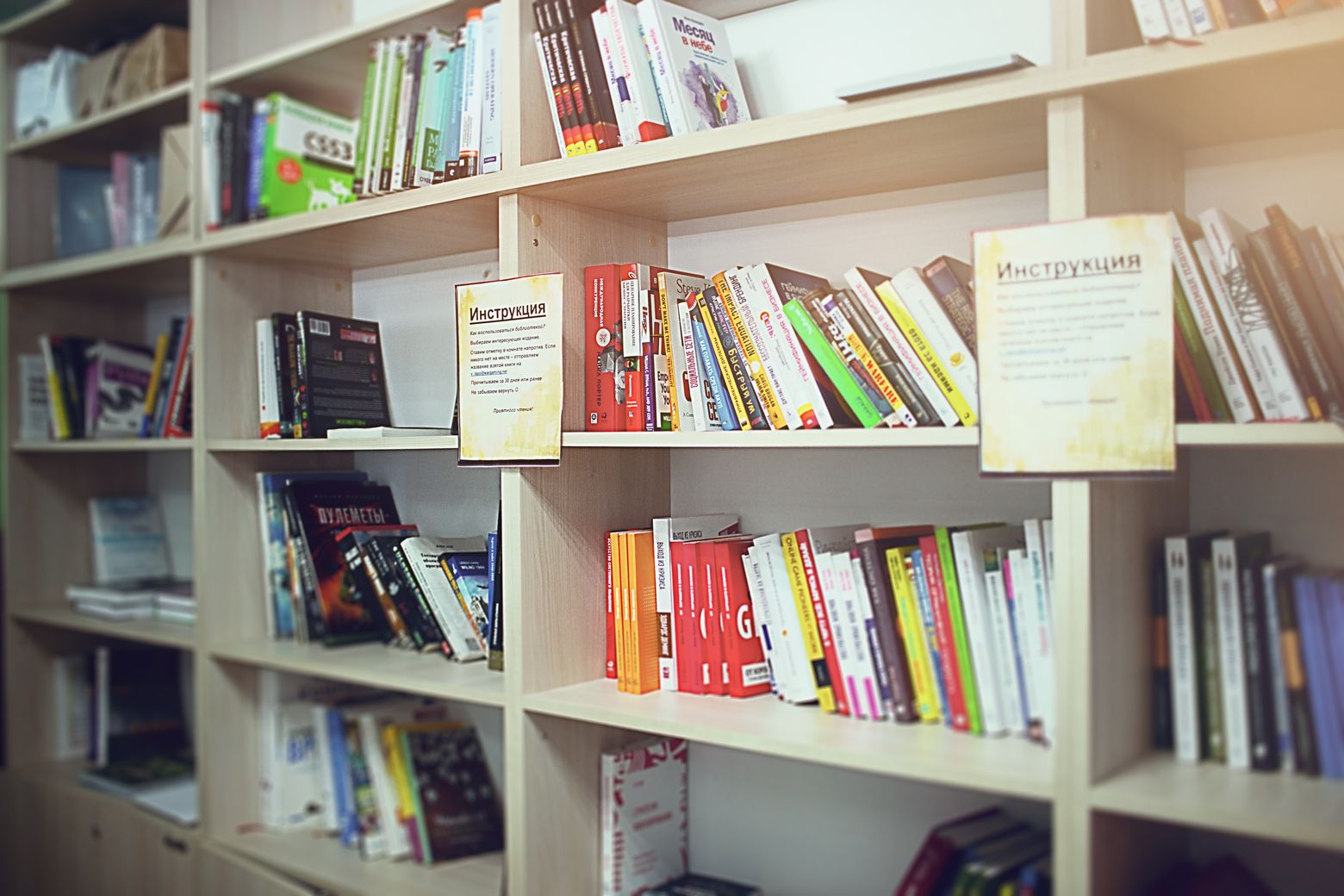 Библиотека Wargaming