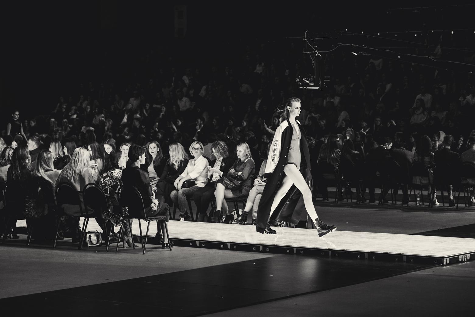 Brands Fashion Show '18