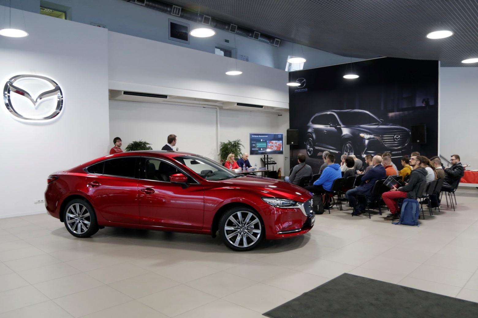 Mazda6 презентация для СМИ