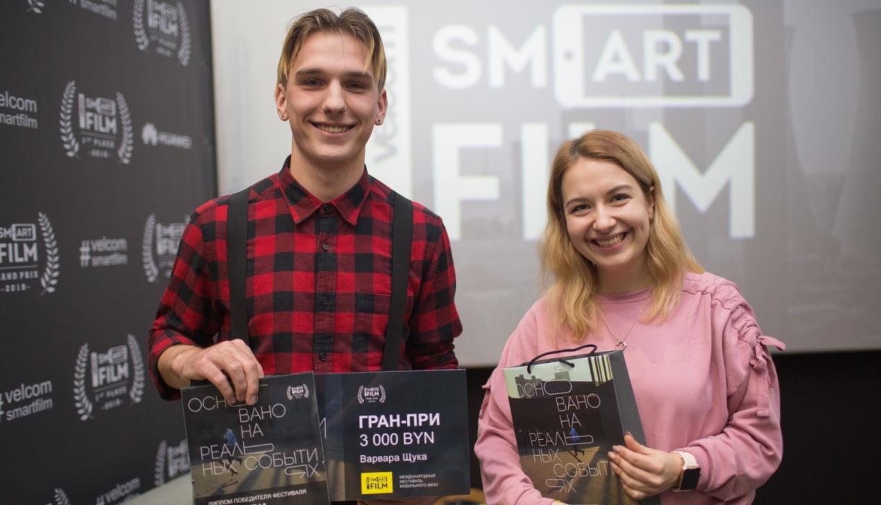 Белорусский фильм «Периферия» получил Гран-При фестиваля velcom Smartfilm
