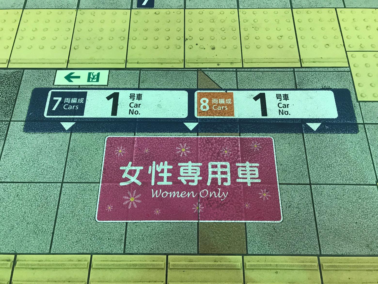 Токио4