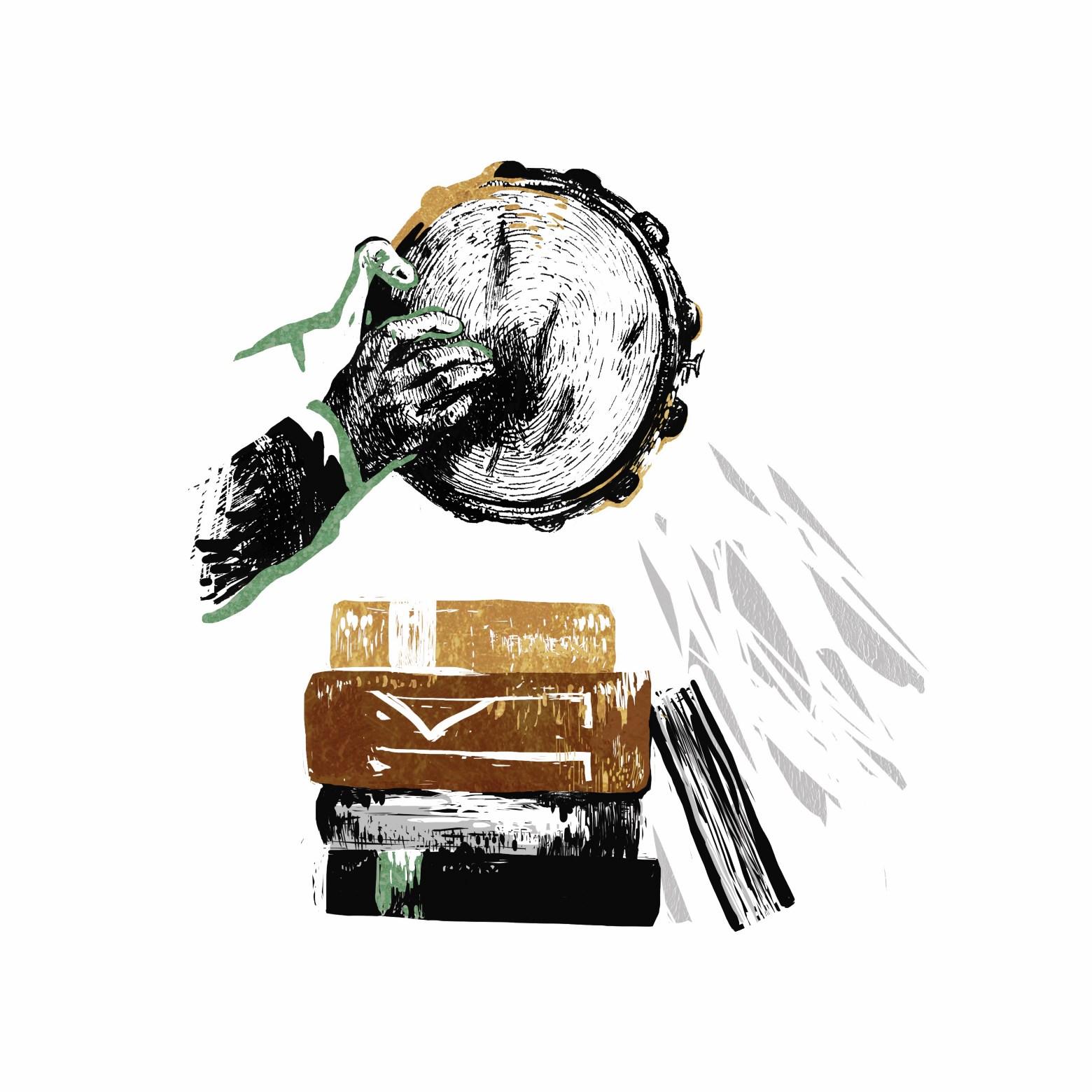 Иллюстрация Катерина Клец