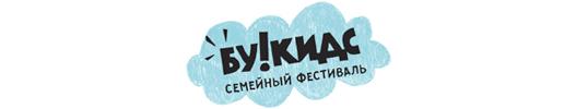 Дети попробуют себя в 50 профессиях на семейном фестивале «Букидс»