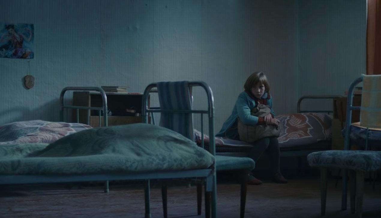 Фильм по книге Мартиновича получил две награды на кинофестивале в Неваде