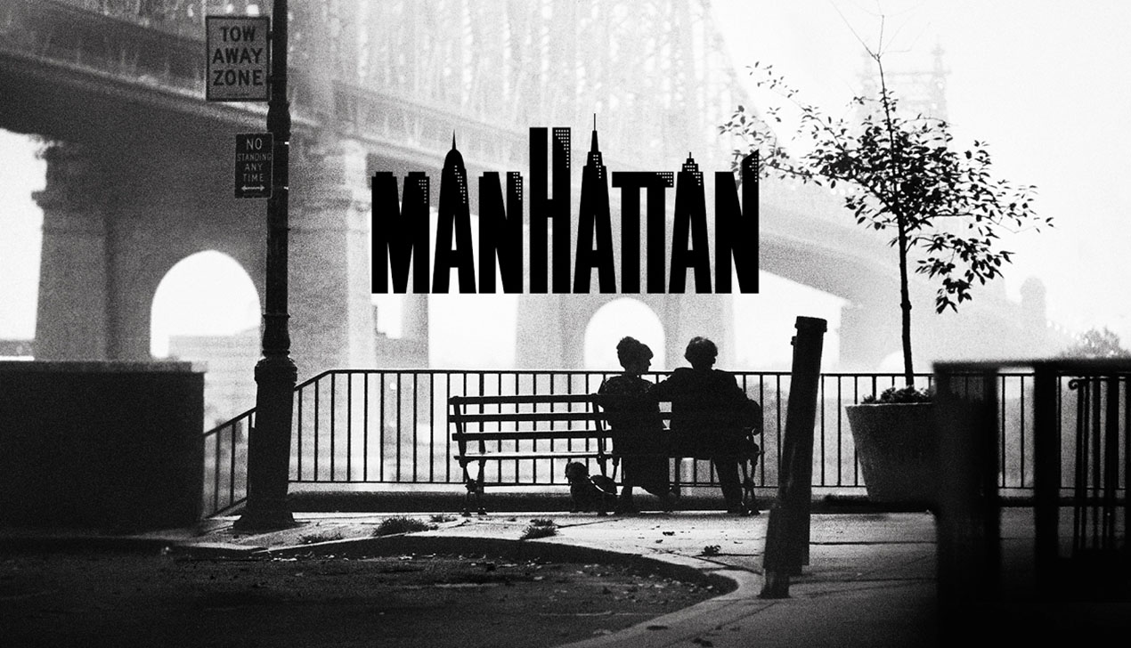 Отреставрированный «Манхэттен» Вуди Аллена пополнил «Лістапад. Коллекции»