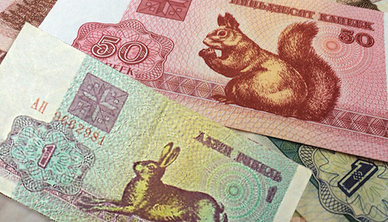 В Минске покажут беларуские купюры, которые так и не были выпущены