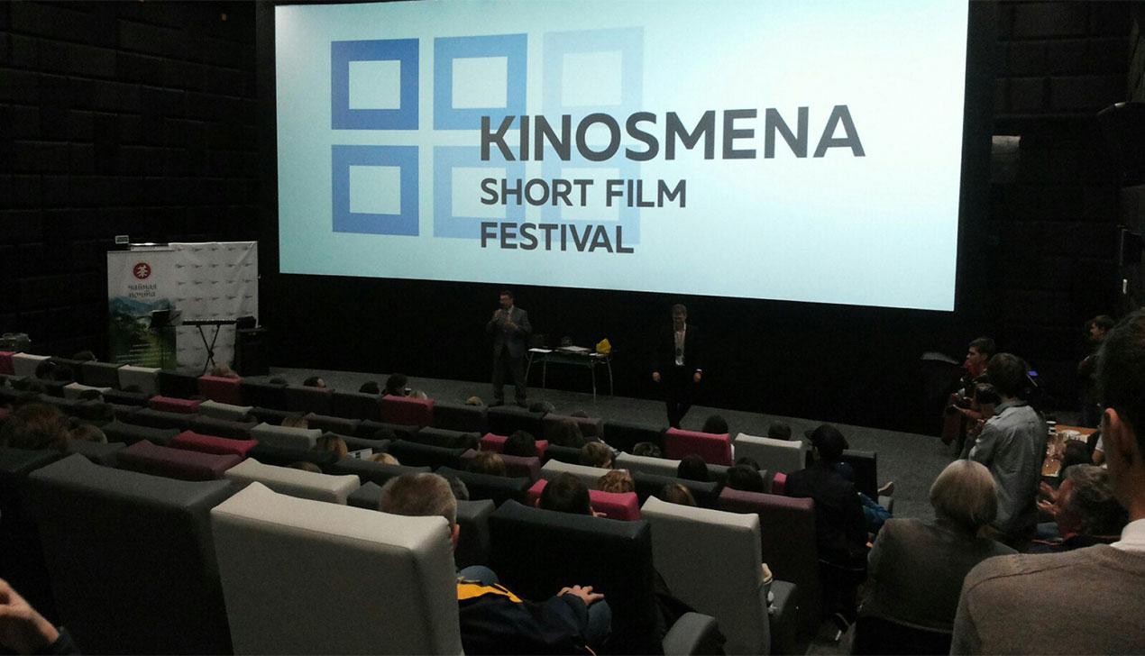 В Минске откроется международный кинофестиваль Kinosmena 2019