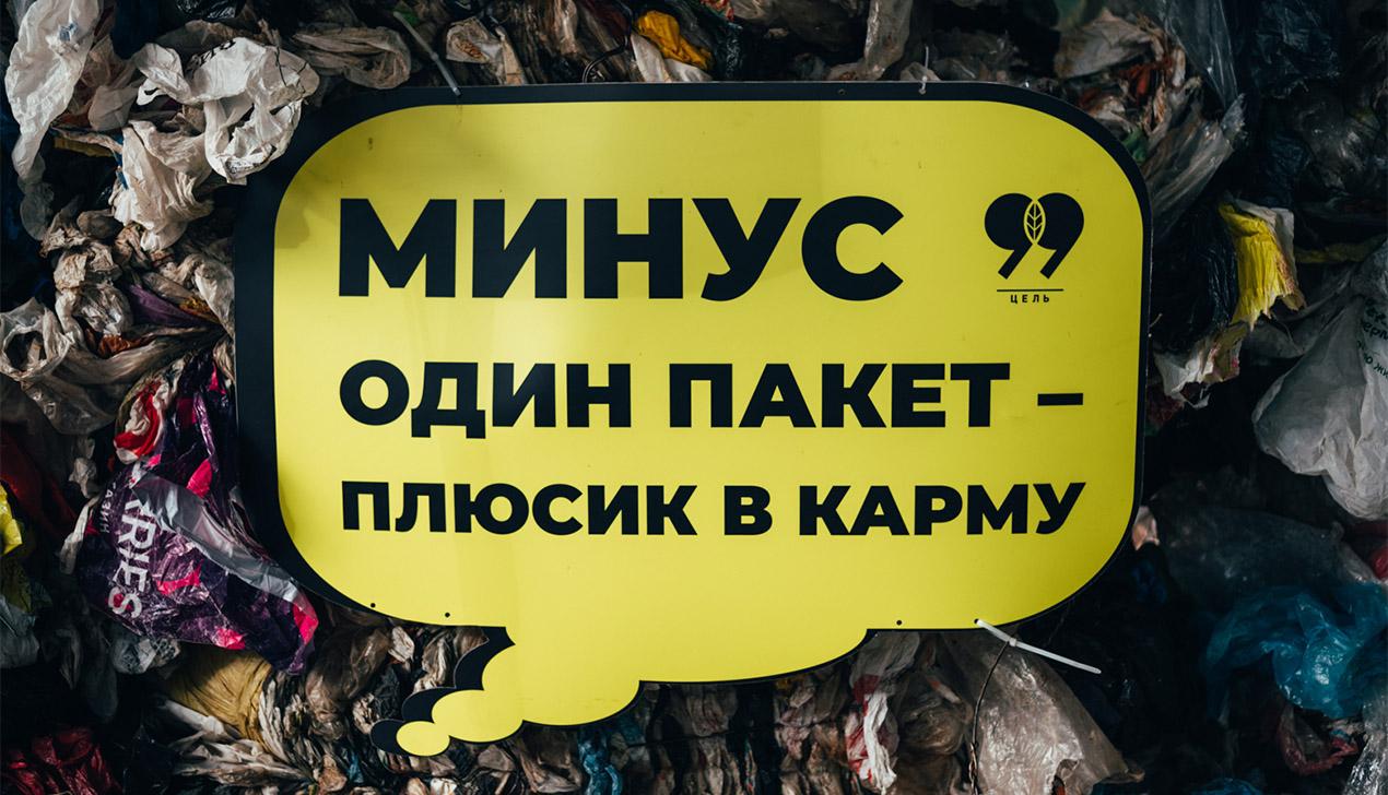 МАРТ: Беларуские магазины обязаны продавать бумажные пакеты