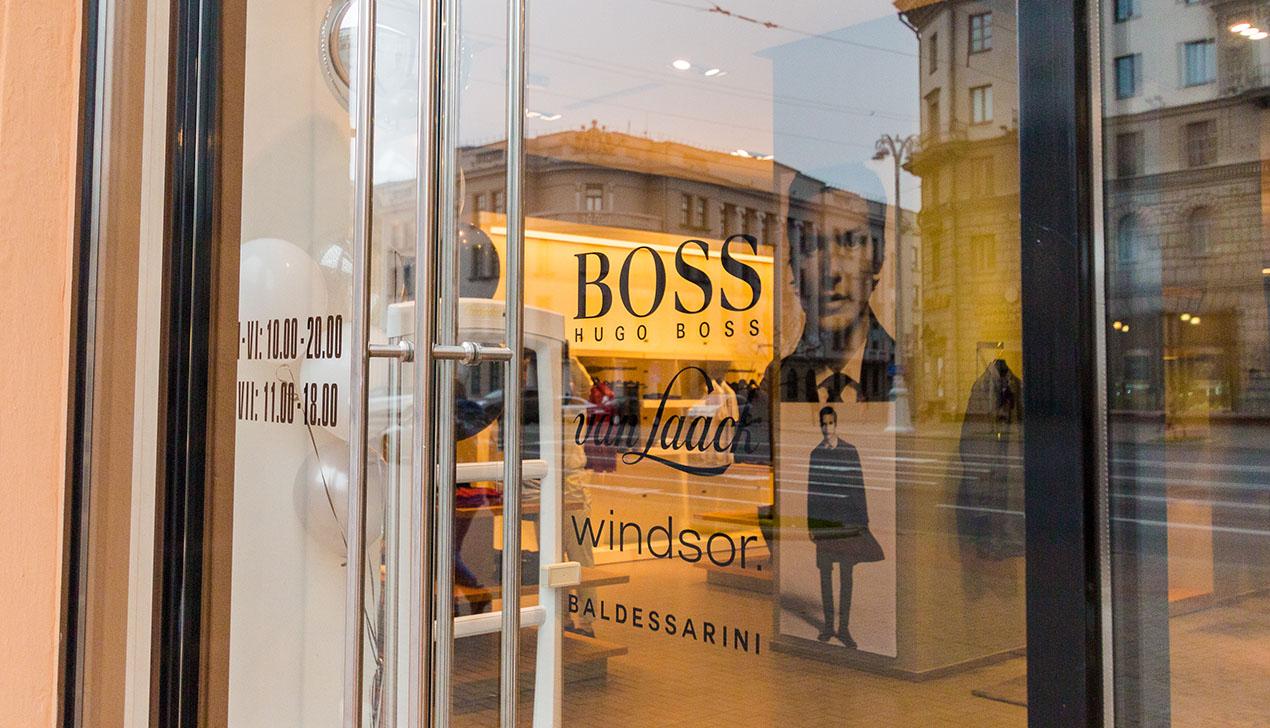 Мультибрендовый бутик Boss открылся в центре Минска